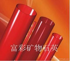 紅色石英管