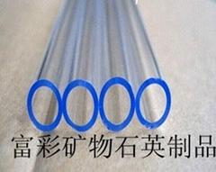 濾紫外石英玻璃管
