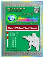 O-heart BB Pellets 0.2g(BB Bullets,Airsoft gun,Bio-BB,PLA)