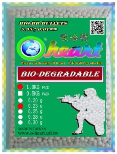 O-heart BB Bullets 0.23g(BB Pellets,Airsoft gun,Bio-BB,PLA) 1