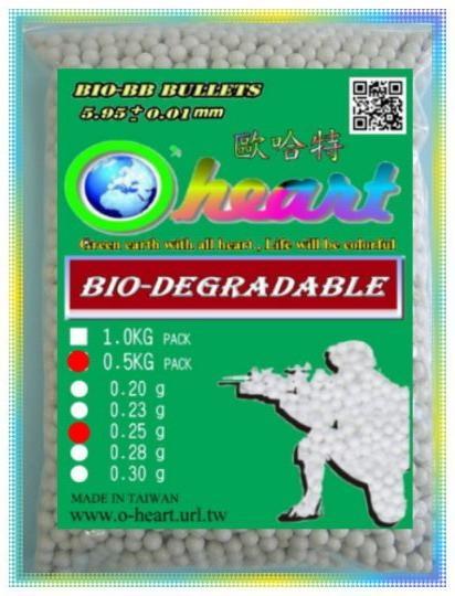 O-heart BB Bullets  0.25g (BB Pellets,Airsoft gun,Bio-BB,PLA) 1