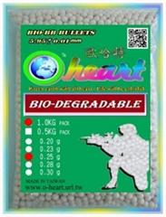O-heart BB Bullets  0.25g(BB pellets,Airsoft gun,Bio-BB,PLA)