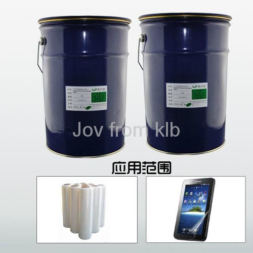 optical clear pressure sensitive adhesive for PET protective film of touch panel 2