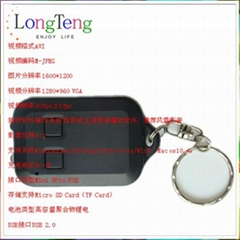 HD 1280*960 LED light Solar power Multi-function LED Keychain Video Spy Camera