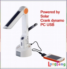 Hand Crank dynamo solar LED Desk lamp with radio and phone charger Powered