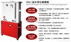 Oil water seperate machine