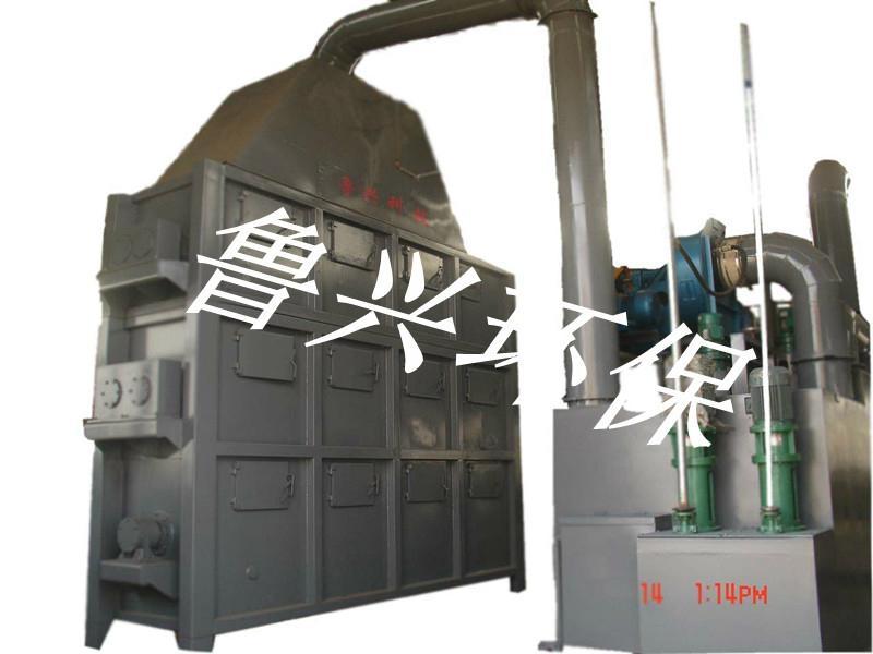 环保型三级干粉生石灰消化器 1