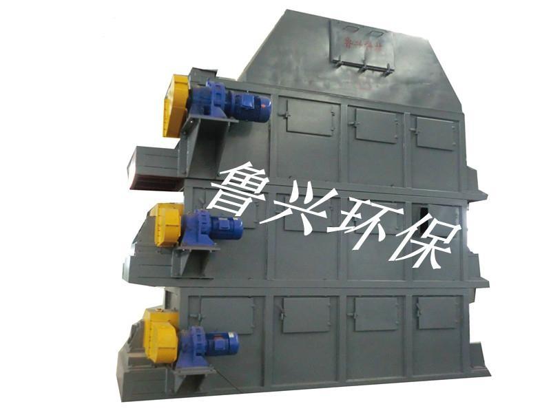 环保型三级干粉生石灰消化器 3