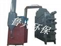 环保型三级干粉生石灰消化器 4