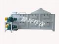 环保型二级干粉生石灰消化器 2