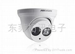 东莞海康威视750线红外防水半球型摄像机