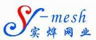 安平县实烨金属网业制品厂
