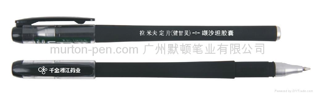 中性广告笔 1