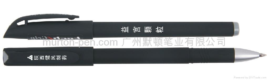中性广告笔 2