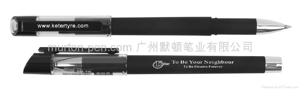 中性广告笔 5