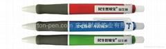圆珠广告笔