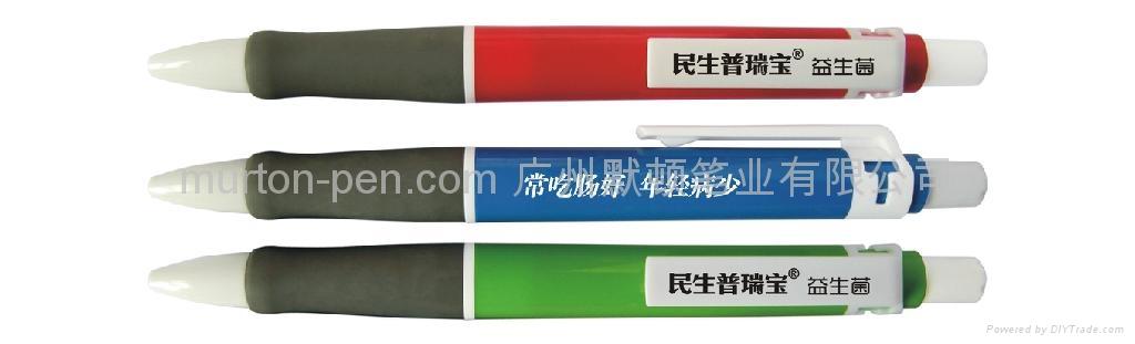 圓珠廣告筆 1