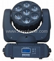 7PCS*10W RGBW Cree LED Moving Head Beam