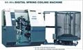 digital spring coiling machine 1