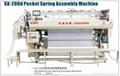 Pocket Spring Assembly Machine