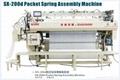 SX-200d Pocket Spring Assembly Machine