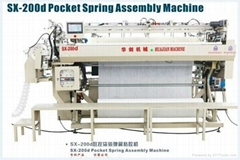 SX-200d Pocket Spring Assembly Machine