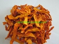 Food Ingredients Chinese Dried Pumpkin