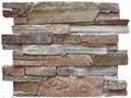 Cement Cultured Stone