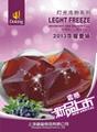 优质奶茶供应 泉州奶茶原料低价供应公司   2