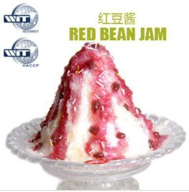 优质奶茶供应 泉州奶茶原料低价供应公司   3
