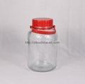 Large food jar