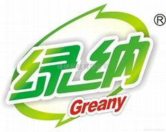 惠州市绿纳科技有限公司