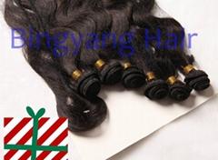 "Brazilian Virgin Hair products Body wave 6 pcs 16""16""18""18""20""20"" + Top clousure"