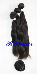 "Brazilian Virgin Hair products Body wave 3 pcs 12""14""16"" + Top clousure 12"""