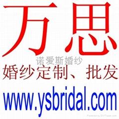 廣州諾愛斯婚紗廠