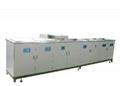 CXP-八槽光學超聲波清洗機