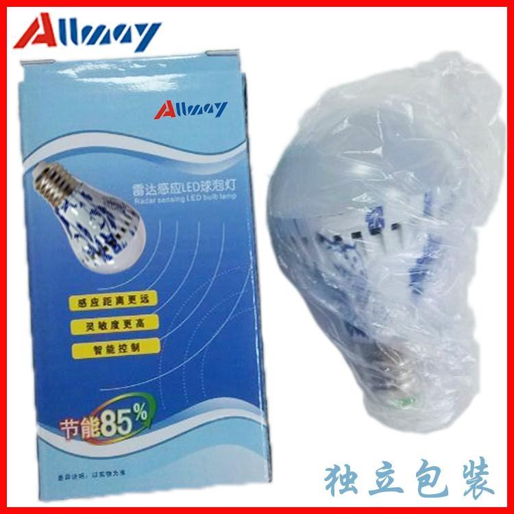 雷達感應光控青花瓷外觀LED球泡燈  2