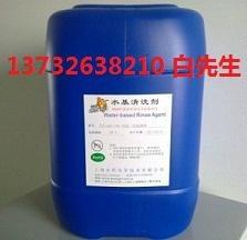 钢网清洗剂安全环保