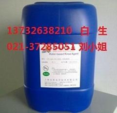 SMT水基清洗剂安全环保