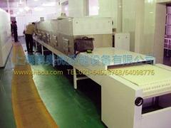 上海帶式微波乾燥機