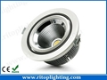 5-30w A Level recessed cob led downlight