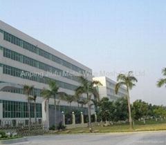 Anping Jiufu Metal Wire Mesh Co., Ltd