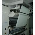 太阳能电池背板表面缺陷在线智能检测系统设备 3