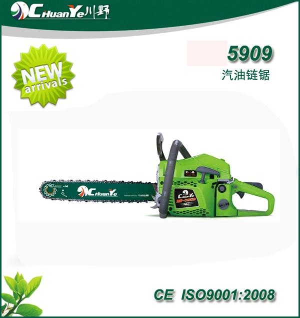 chainsaw with oregon chain 2