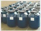 高效除油用清洗剂CH-210