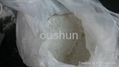 100 mesh grey zeolite