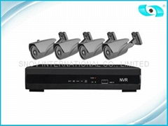 4CH 960P HD NETWORK Small CCTV system, NVR Kit, Outdoor, Waterproof Cameras