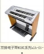 合肥雅马哈电子琴咨询合肥雅马哈电子琴合肥 2