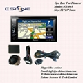 External Gps Box For Pioneer Car DVD