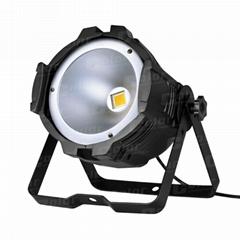 COBPAR A15/30/60/90,LED COB par cans